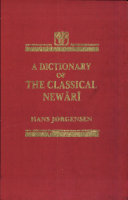 A Dictionary of the Classical New  r