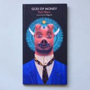 God of Money