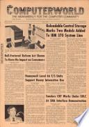 1976年7月5日