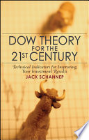 Dow Theory for the 21st Century
