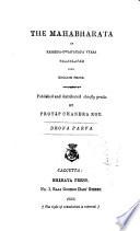 The Mahabharata of Krishna Dwaipayana Vyasa  Drona parva