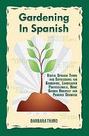 Gardening in Spanish