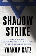 Shadow Strike [Pdf/ePub] eBook