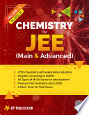 Chemistry For Jee Main Advanced Volume 1 Class Xi By Career Point Kota