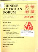 Chinese American Forum