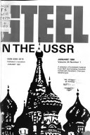 Steel in the USSR