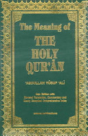 Tarjamat Ma    n   Al Qur    n Al kar  m Bi al Injil  z  yah