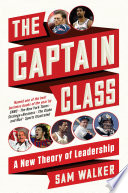 The Captain Class