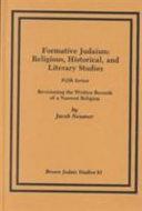Formative Judaism