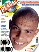 1996年12月