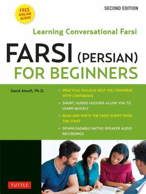 Download Farsi (Persian) for Beginners Free PDF Books - Free PDF