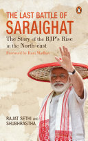 The Last Battle of Saraighat