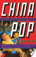 China Pop Book PDF