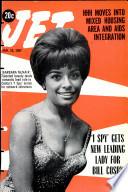19 янв 1967