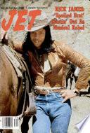 26 июл 1979