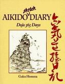 Aikido Sketch Diary