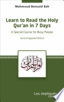 Learn to Read the Holy Qur'an in 7 Days