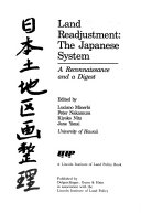 Land Readjustment  the Japanese System