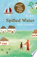 """Spilled Water"" by Sally Grindley"