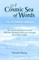 A Cosmic Sea Of Words