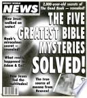 Nov 12, 1996