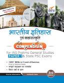 Bharatiya Itihaas avum Kala Sanskriti Compendium for IAS Prelims Samanya Adhyayan Paper 1 & State PSC Exams 3rd Edition [Pdf/ePub] eBook