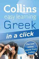 Greek in a Click