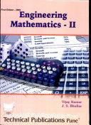 Engineering Mathematics - II