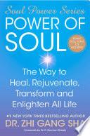 """The Power of Soul"" by Zhi Gang Sha"