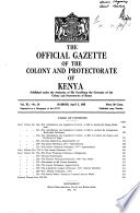 1938年4月5日
