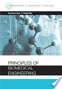 Principles Of Biomedical Engineering Book PDF