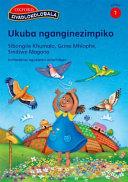 Books - Ukuba nganginezimpiko | ISBN 9780195763546