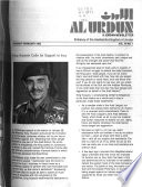 Al Urdun
