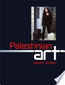 Palestinian Art