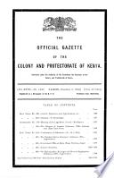 1925年12月2日
