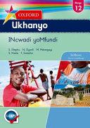 Books - Oxford Ukhanyo Grade 12 Learners Book (IsiXhosa) Oxford Ukhanyo IBanga 12 INcwadi yoMfundi | ISBN 9780199051588