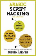 Arabic Script Hacking