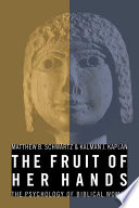 The Fruit of Her Hands Pdf/ePub eBook