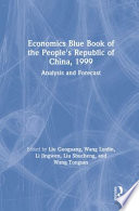 Economics Blue Book Of The People S Republic Of China 1999 Book PDF