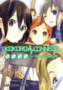 Kokoro Connect Volume 2  Kizu Random