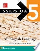 5 Steps to a 5: AP English Language 2017