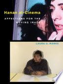 Hanan al Cinema