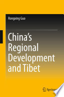 China   s Regional Development and Tibet