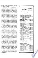 Wenyi Bao