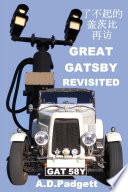 Great Gatsby Revisited Book