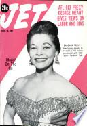 Nov 16, 1961