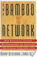 The Bamboo Network Book PDF