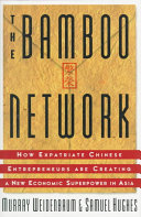 The Bamboo Network