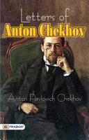 Letters of Anton Chekhov to His Family and Friends Pdf/ePub eBook
