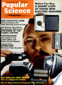 Des 1973